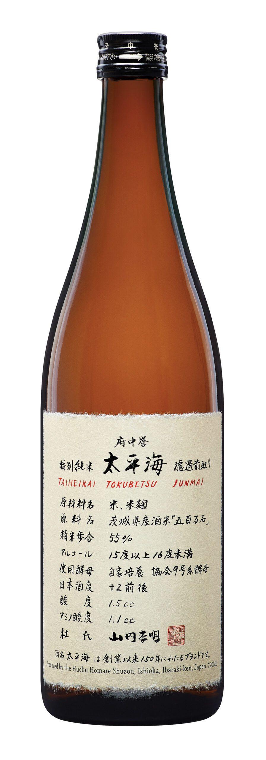 Taiheikai - Tokubetsu Junmai